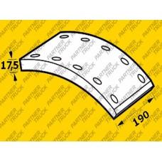 Тормозные накладки Fomar 119604/2R