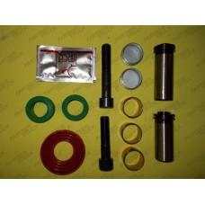 Ремкомплект суппорта Wabco ARC2503