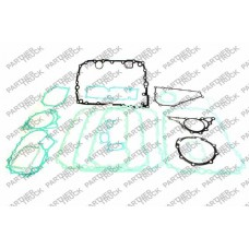 Комплект прокладок КПП ZF 16S151